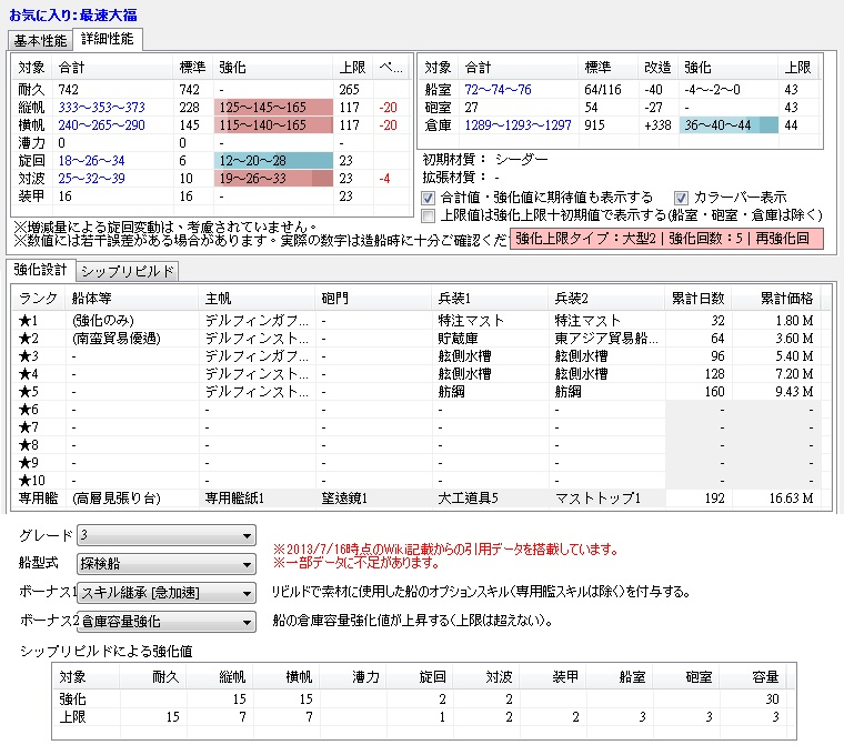 daifuku01a.jpg