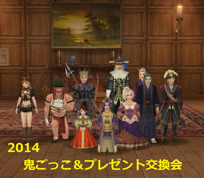 event201412283.jpg