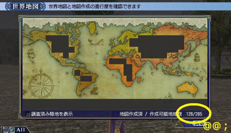 map201503031.jpg