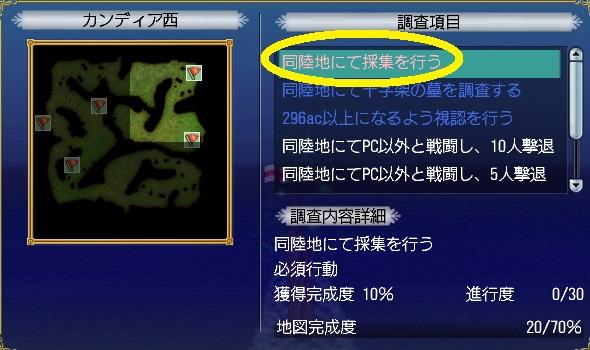 map201503033.jpg