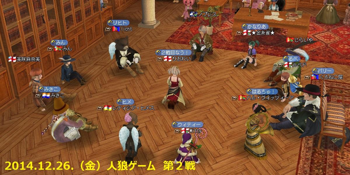 wolf201412262.jpg