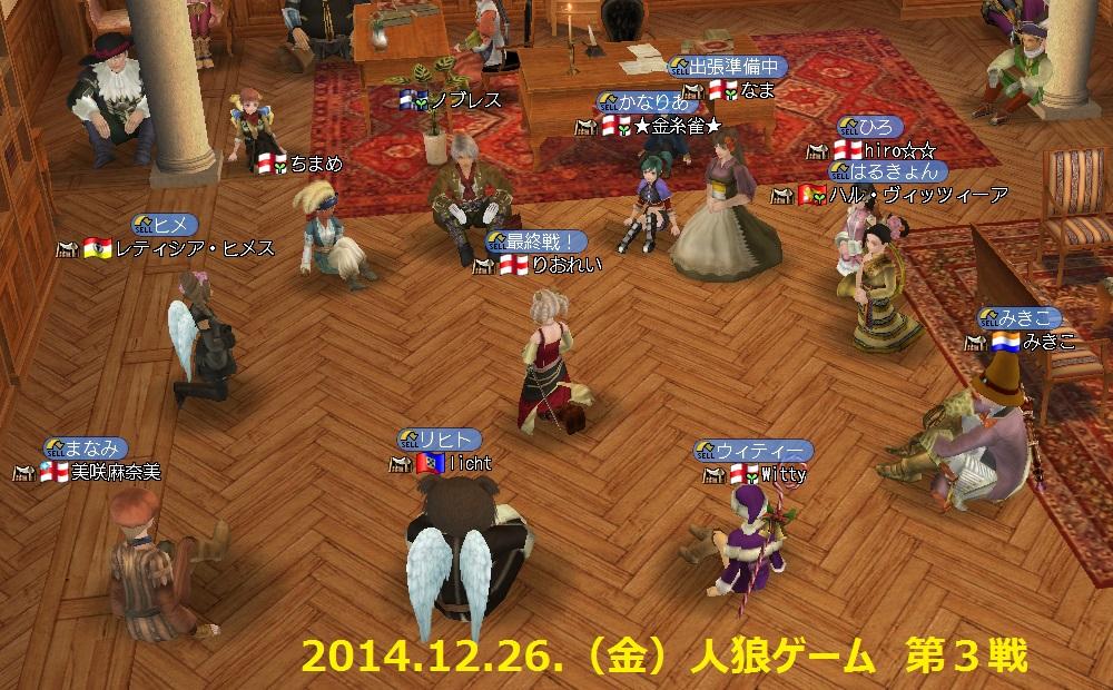 wolf201412263.jpg
