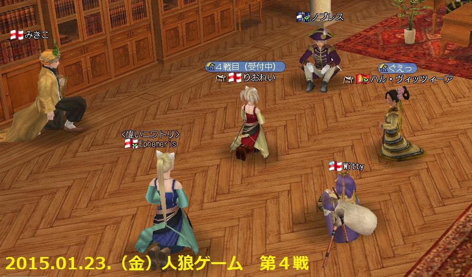 wolf201501234.jpg