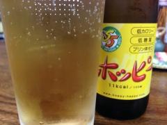 原田酒店:酒