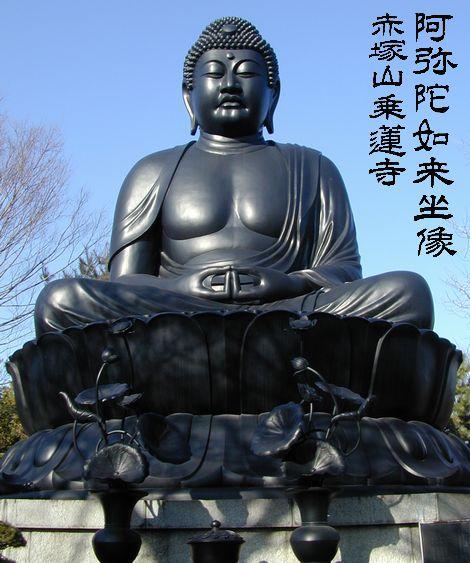 東京大仏_01
