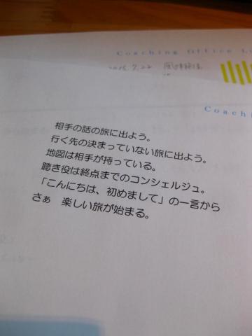 IMG_0003 (22)