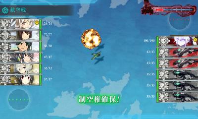 E-1ボス最終