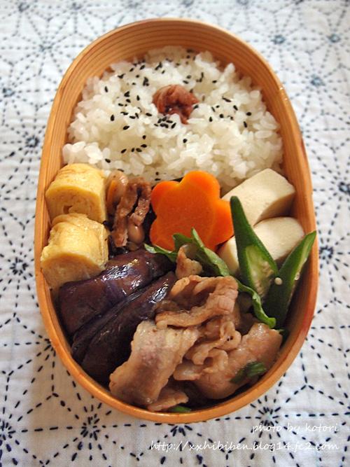 豚肉とナスの生姜焼きで男子学生弁当