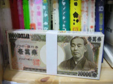 がけっぷちシルバ★ヤフオク・せどり・モバオク★月収100万円パワーセラーへの道