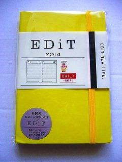 EDIT手帳2014