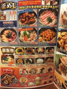 minoji3_menu3.jpg