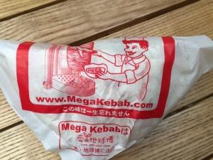 osu_mega_kabab5.jpg