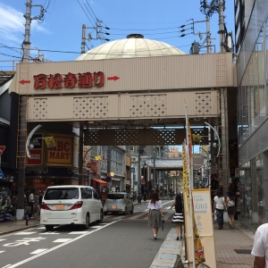 osu_tori1.jpg