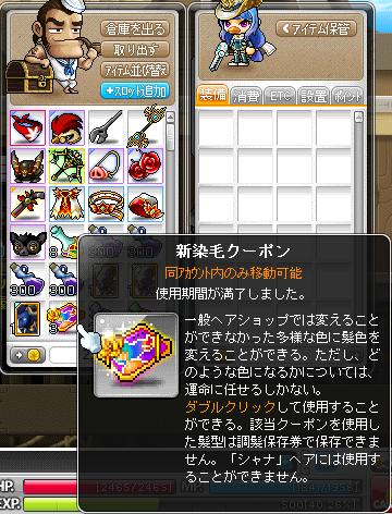 20141230 (6)