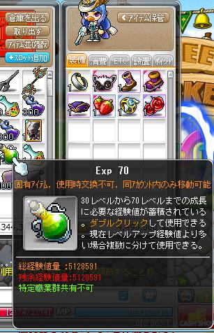 20150105 (3)