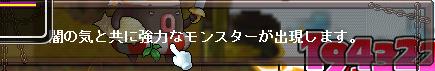 20150105 (5)
