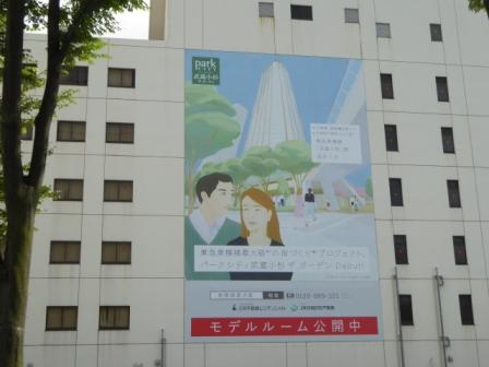 20150813-05.jpg