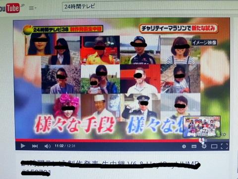 001マラソン2