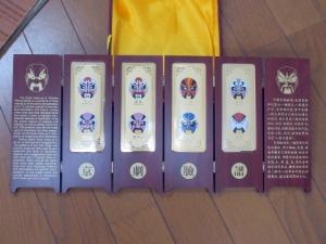 019北京オリンピックの