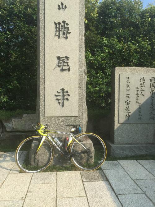 勝尾寺150801