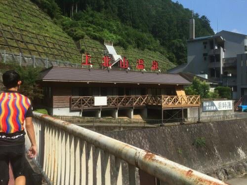 大台ケ原温泉150809