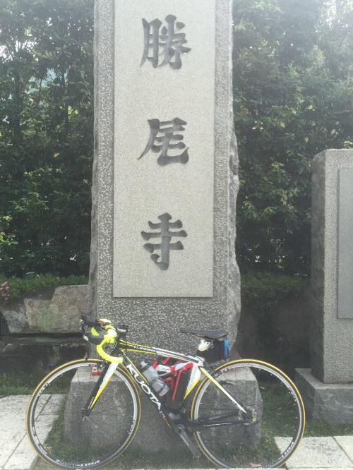 勝尾寺150813
