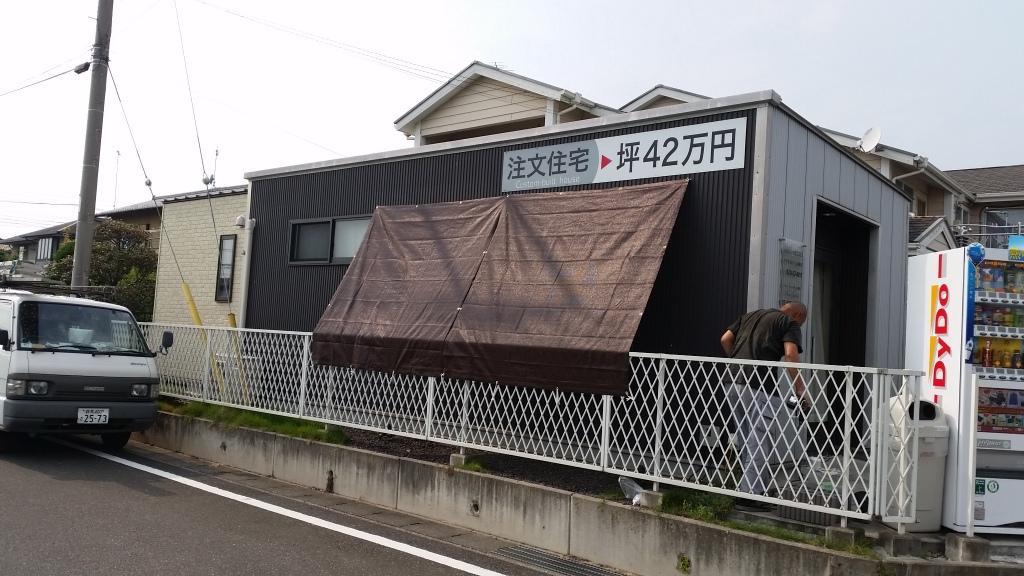 20150808_152006.jpg