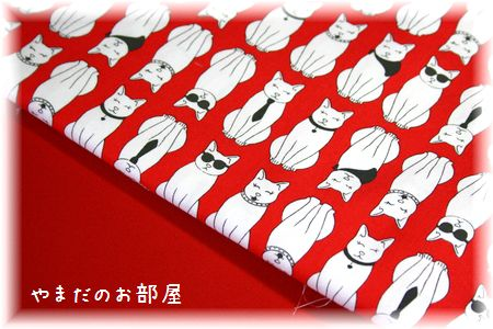 ポケットいっぱいグラニーバッグ 5個 ①-2