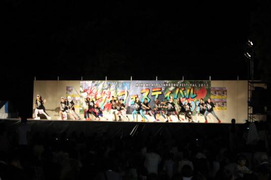 南アルプス山麓サマーフェスティバル ダンス