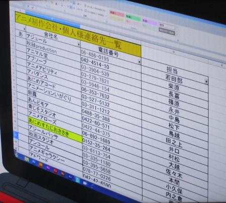 shirobako11-1.jpg
