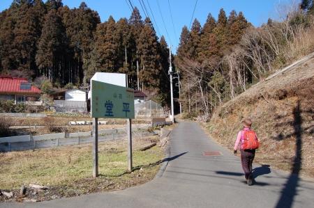 23林道へ
