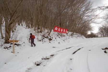 16足尾山へ