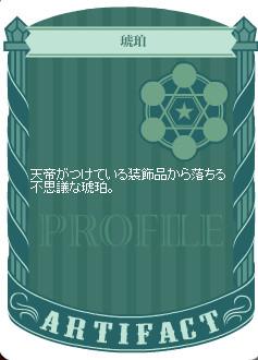 20150803014131ba1.jpg