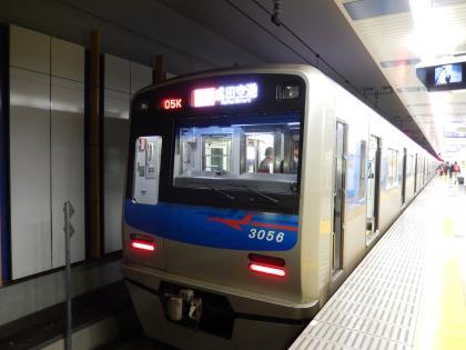 シンガポール2014.11成田空港出国京成駅