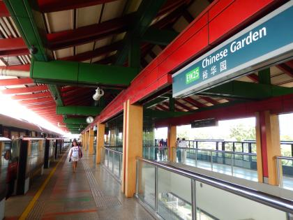 シンガポール2014.11チャイニーズガーデン