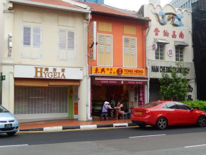 シンガポール2014.11チャイナタウン・中華菓子店