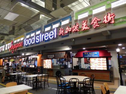 シンガポール2014.11チャンギエアポート・フードコート