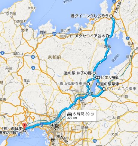 0814琵琶湖