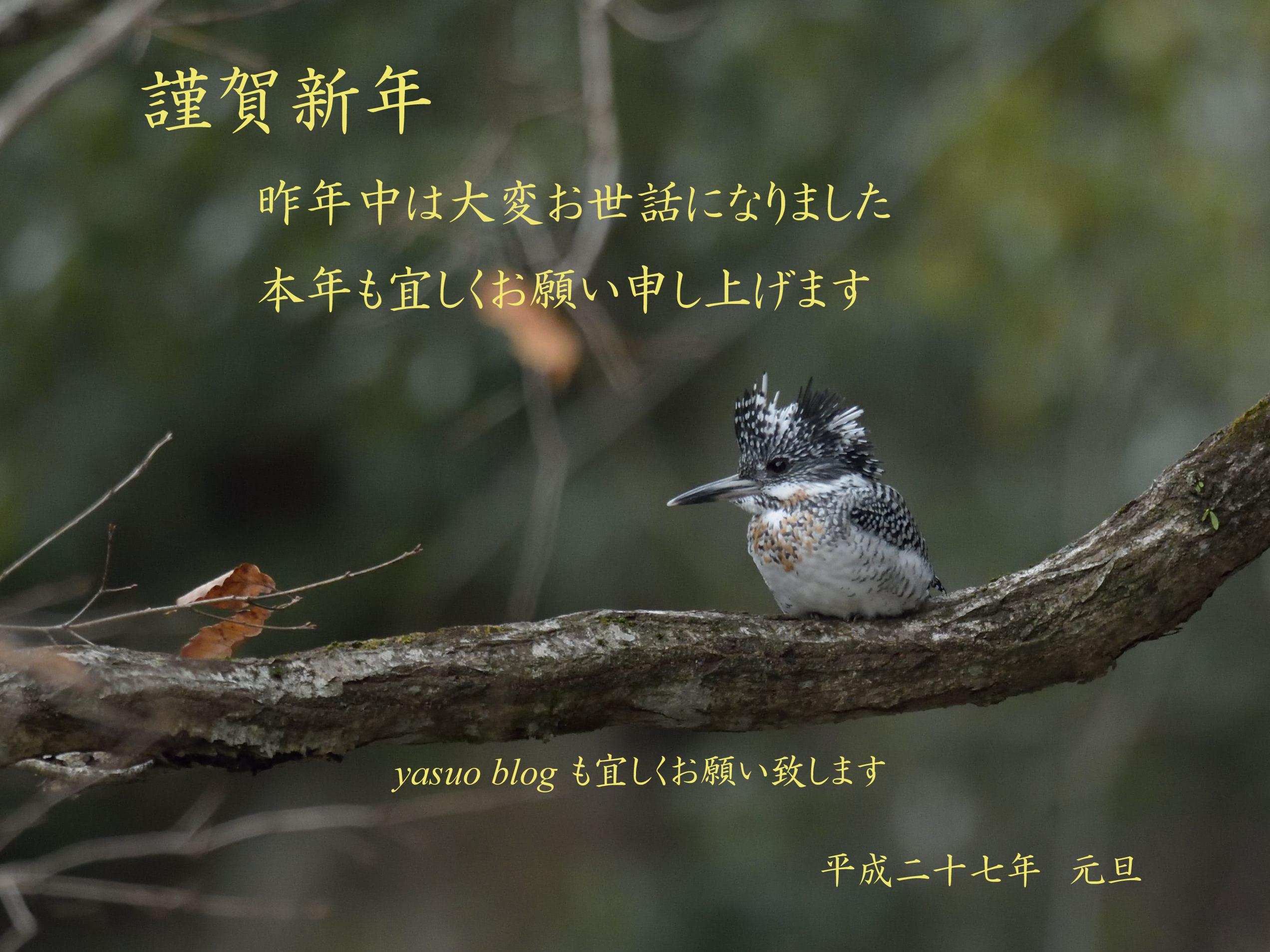 年賀_edited-1