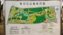 chikozan150111-107.jpg