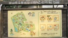 chikozan150111-108.jpg