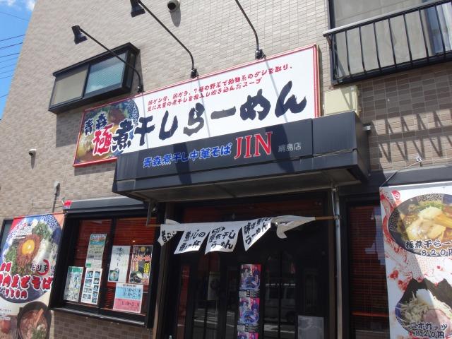 s-DSC06190.jpg