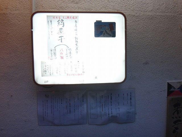s-DSC06349.jpg