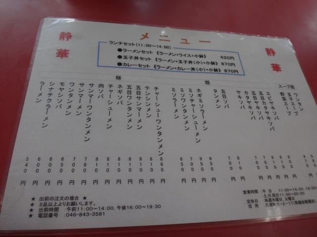s-DSC06466.jpg