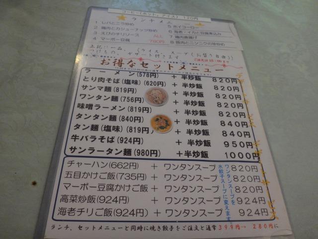 s-DSC06545.jpg