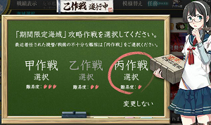 KanColle-150813-22410628.png