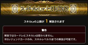 Screenshot_2015-02-14-09-52-08.png