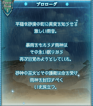 description_event_1-10.png