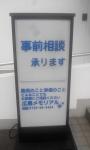 広島メモリアル画像 (14)