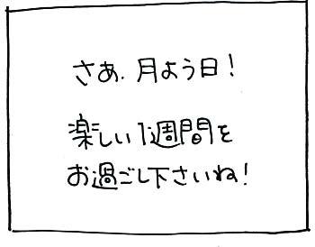 可愛いにんじn03